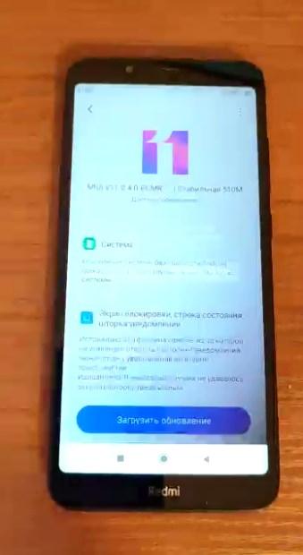 Пункт настроек Android
